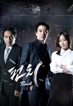 List full episode of Punch (Korean Drama) | Dramacool