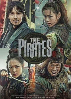 The Pirates 2014