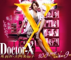 Doctor-X 3
