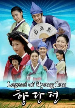 Legend of Hyang Dan