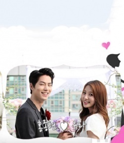 List full episode of We Got Married S4 | Dramacool