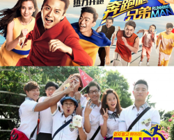 Running Man Korea vs Running Man China