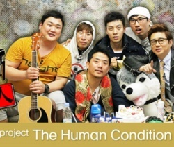 The Human Condition S2