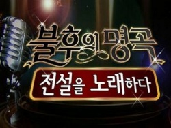 Immortal Songs 2BT1080PBluRay