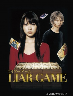 Liar Game - Season 1