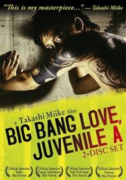 Big Bang Love, Juvenile A