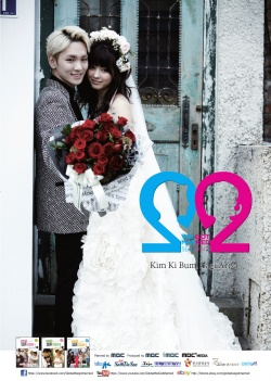 We Got Married Global Edition Season 2BT1080PBluRay