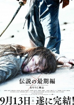 Rurouni Kenshin The Legend Ends