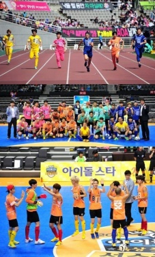 Idol Star Athletics Championships 2014