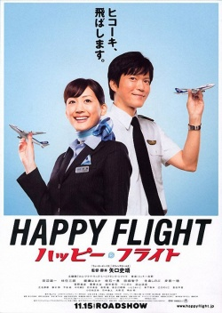 Happy flight Full