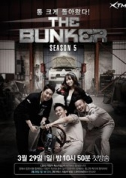The Bunker Season 5