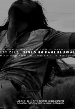 Century of Birthing by Lav Diaz
