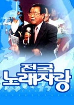 korea sings