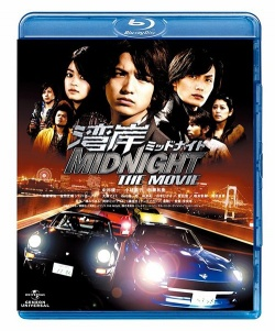 Wangan Midnight The Movie
