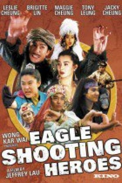 The Eagle Shooting Heroes (movie)