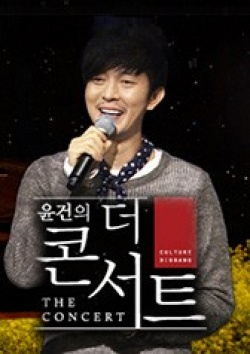 The Concert With Yoon Gun