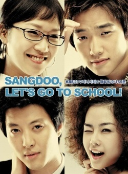 Sang Doo! Let's Go To School