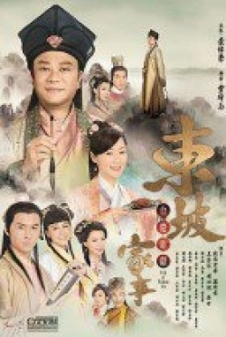 TVB With or Without You