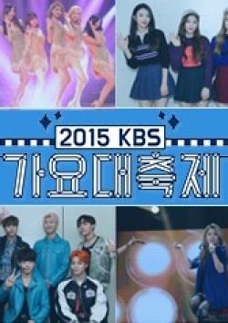 2015 Kbs Song FestivalBT1080PBluRay