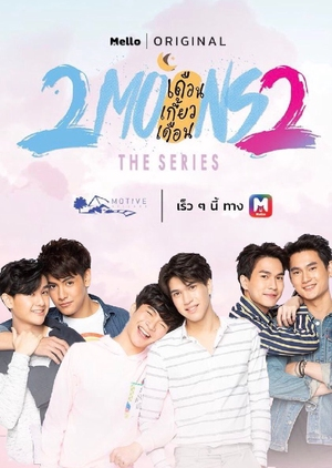 2 Moons 2 The Series EP 12