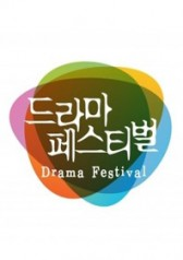 2014 Drama Festival : The House Mate