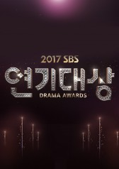 2017 Sbs Drama AwardsBT1080PBluRay
