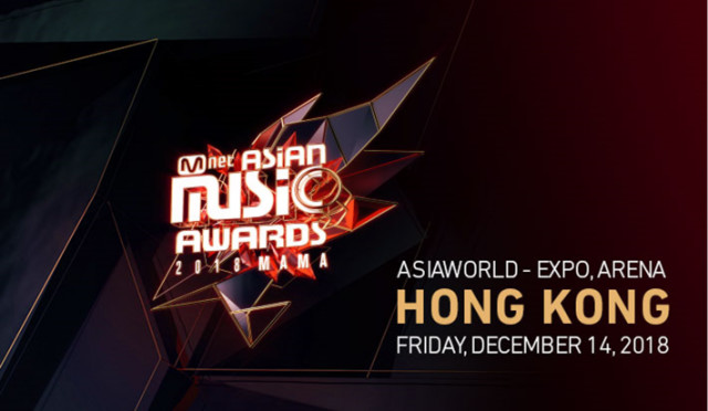 2018 MAMA in HONG KONG