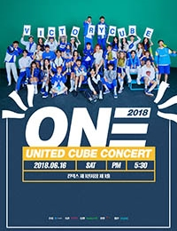 2018 United Cube One Concert