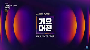 2019 SBS Music Awards