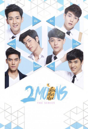 2Moons : The Series S1