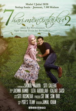 7 Days to Love Me (2016)