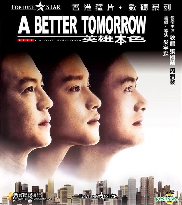 A better tomorrow (1986)