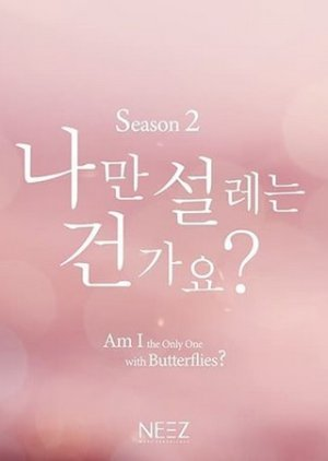 Am I the Only One with Butterflies? Season 2 (2019)