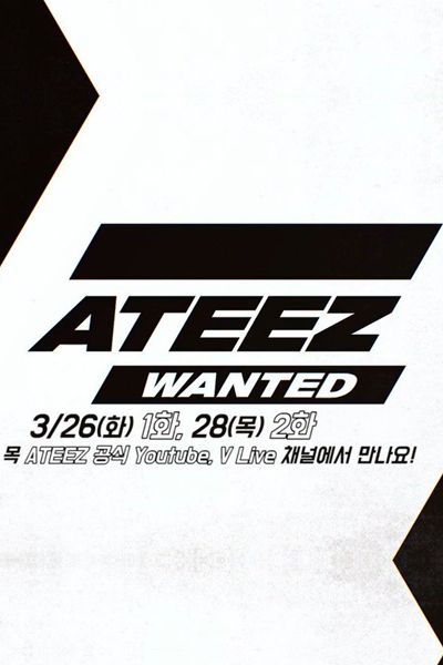 ATEEZ Wanted