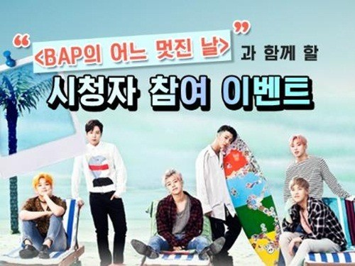 B.A.P's One Fine Day
