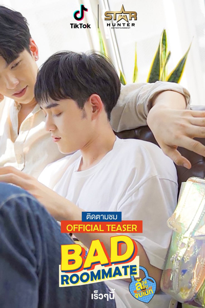 Bad Roommate (2021)