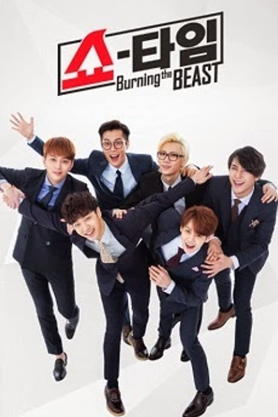 BEAST Showtime