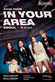 "BLACKPINK ""IN YOUR AREA"" TOUR"