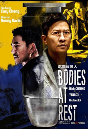 Bodies at Rest (CN 2019)