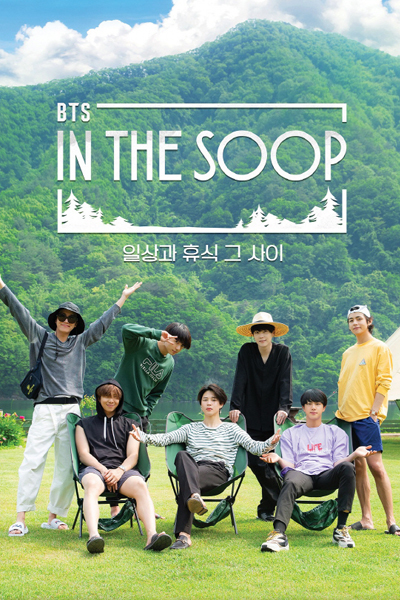 BTS IN THE SOOP Behind The Scene