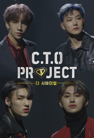 C.T.O Project - The Survival