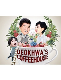 Deokhwa's Coffeehouse