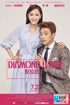 Diamond Lover (Special Cut)
