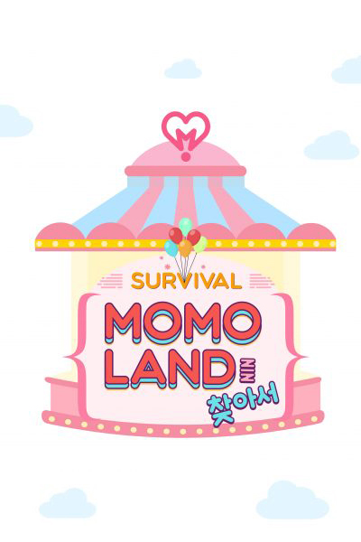 Finding Momoland (2016)