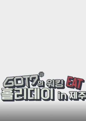 GOT7 Working EAT Holiday in Jeju