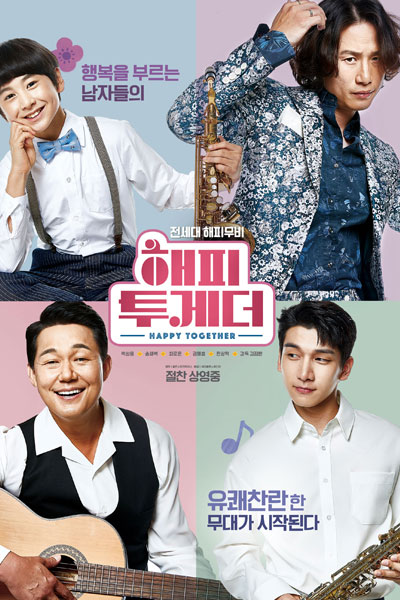 Happy Together (2018)