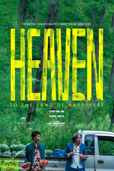 Heaven: To the Land of Happiness (2022)