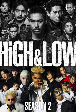 HiGH&LOW: The Best Bout