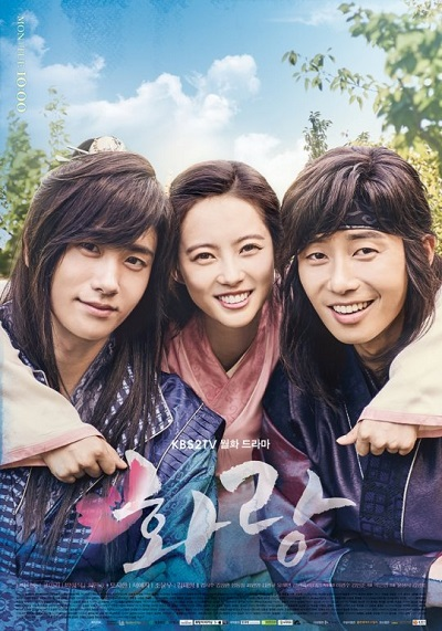 Hwarang: The Beginning