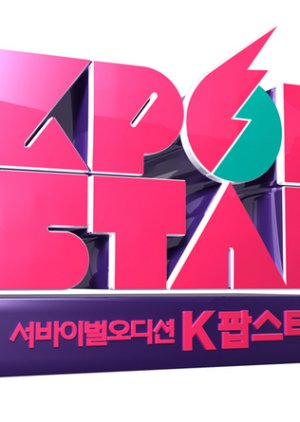K-pop Star: Season 2